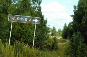 Смоленская деревня претендует на самое веселое название