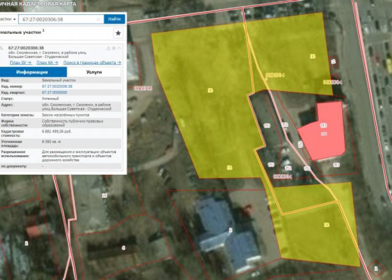 В Смоленске хотят построить «дом правосудия» за 200 миллионов рублей