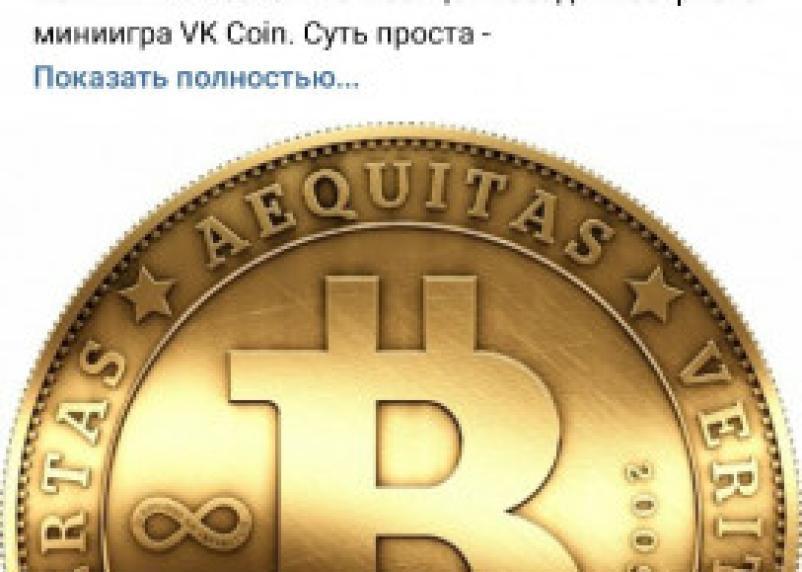 Юнармия Смоленска затягивает детей в интернет-игры с виртуальными деньгами?