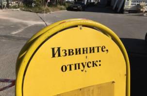 Названы сроки массовых сокращений в России