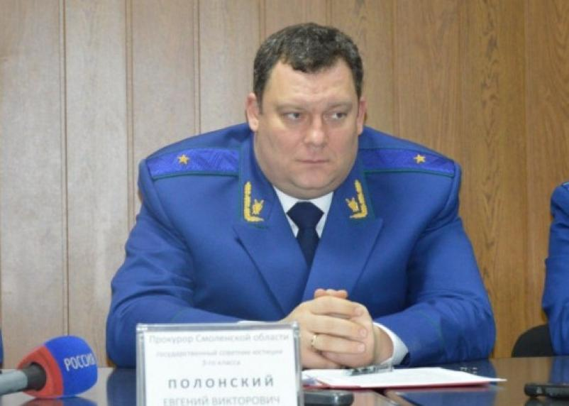 Евгений Полонский набирает аппаратный вес