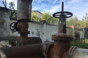 Жители семи улиц Смоленска остались на 5 дней без тепла и горячей воды