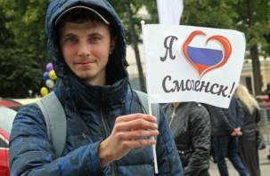 Празднование Дня города Смоленска могут перенести на лето