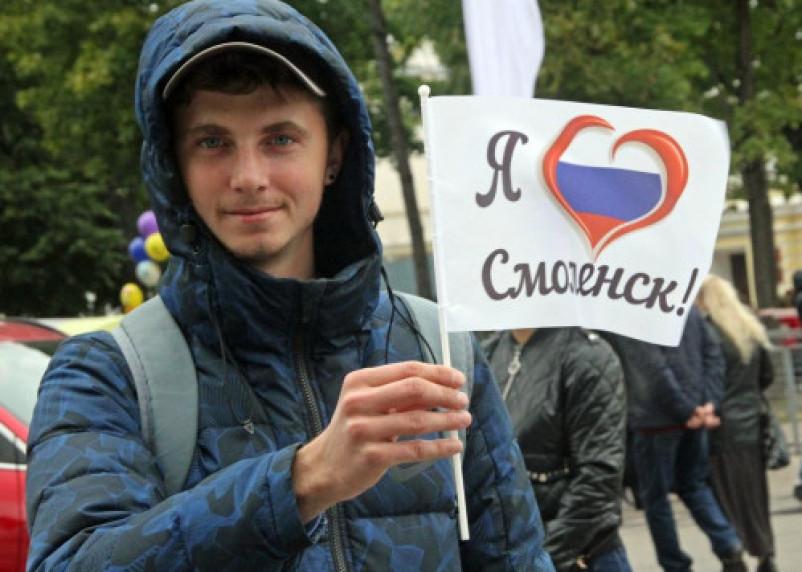 Опубликована программа мероприятий Дня города-героя Смоленска