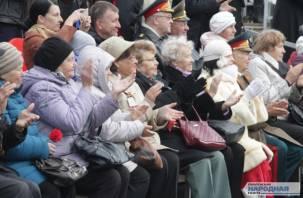 Программа празднования Дня города-2019 в Смоленске