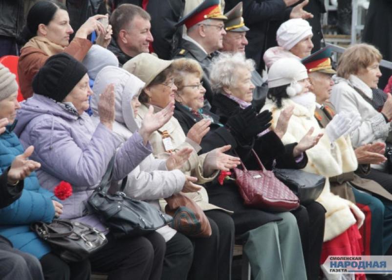 Стала известна программа празднования Дня города-2019 в Смоленске