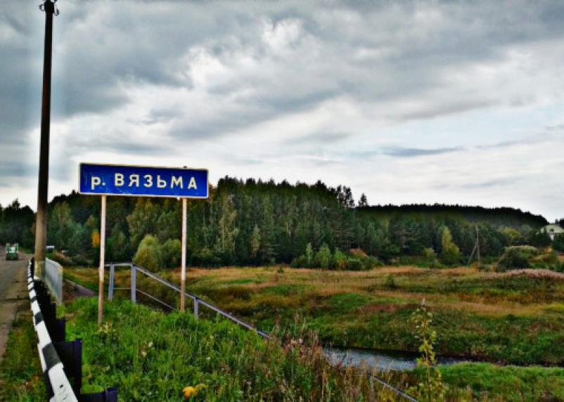 «Мертвая» река. В Смоленской области предприятия уничтожают еще один водоем?