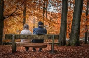 В России упростили досрочный выход на пенсию