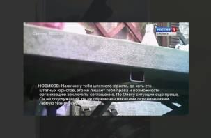 Коалиция затрещала: в Смоленской области государственный телеканал «замочил» коммунистов