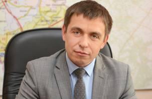Департамент Смоленской области по транспорту и дорожному хозяйству области обрёл руководителя