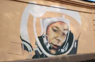 В Смоленске появилось граффити с изображением Юрия Гагарина
