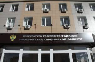 Коррупцию на миллионы рублей наказали административным штрафом