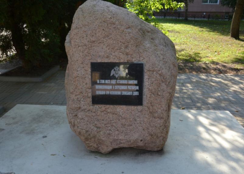 В Смоленске захотели увековечить память погибших росгвардейцев, но горсовет воспротивился