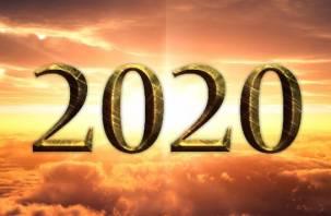 Знаки зодиака, которые станут счастливыми в 2020 году