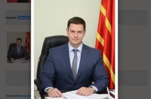 Узаконили. Юрий Свириденков назначен вице-губернатором Смоленской области