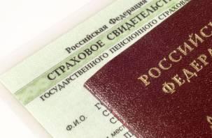 В России изменился перечень документов для приема на работу