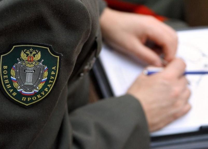 И года не прослужил. Военная прокуратура начала проверку по факту трагедии на учениях в Смоленской области
