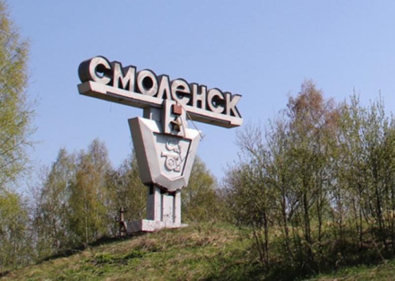 Опубликован Национальный рейтинг мэров. Глава Смоленска – на 80-м месте