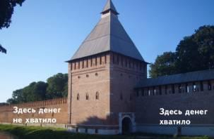 На противоаварийные работы в крепости Смоленска потратят 20 млн рублей
