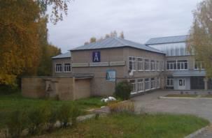 Мэру Смоленска рекомендовали отклонить и отправить на доработку спорный проект застройки