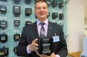 В музее Витебска хранится уникальный электрический счётчик из Смоленска