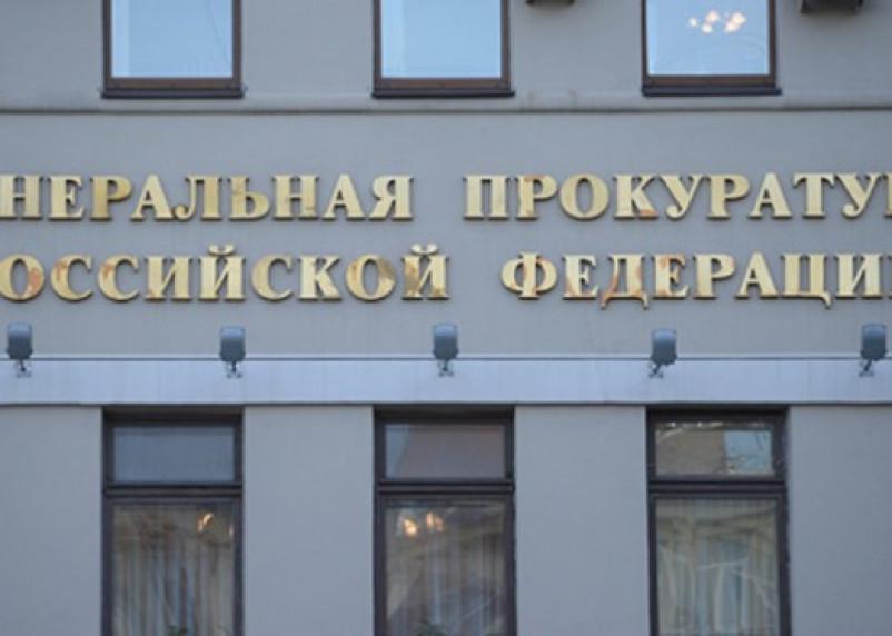 Генпрокуратура зафиксировала резкий прирост преступности на Смоленщине