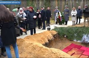 Первый телеканал рассказал о захоронении жертв политических репрессий в Катыни