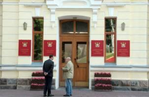 В мэрии Смоленска произошла замена кадров
