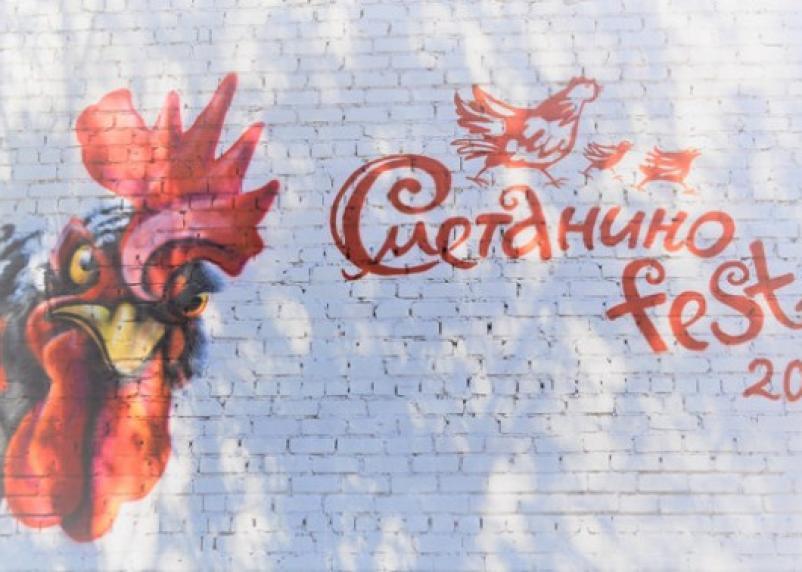 Смоленский гастрономический фестиваль – среди финалистов Национальной премии