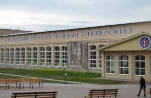 Студент из Смоленска получил стипендию Правительства РФ