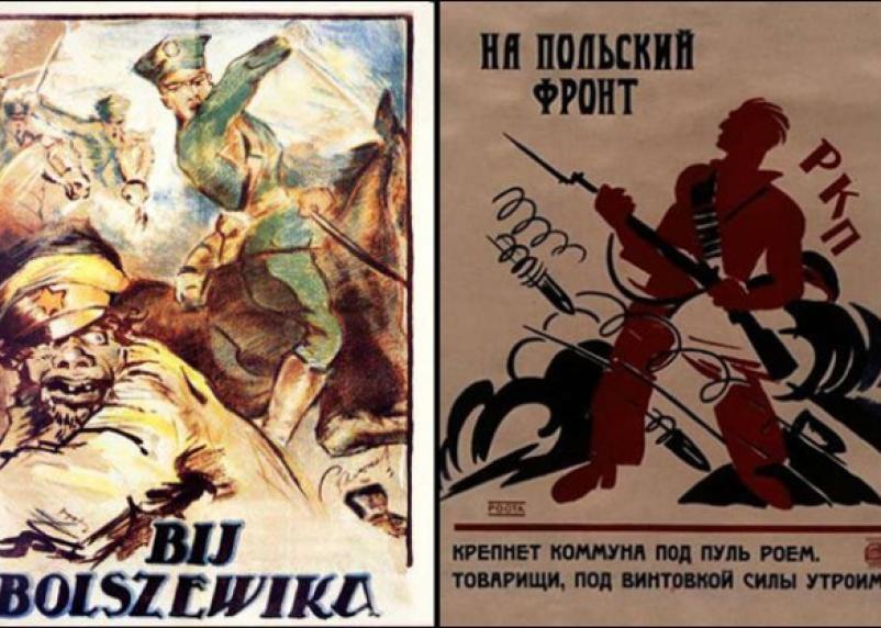 В Смоленске пройдёт конференция к 100-летию начала польско-советской войны