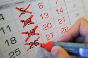 В России работодатели пока не готовы к переходу на четырёхдневную неделю