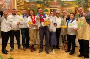 Смоленские сыровары на конкурсе во Франции завоевали золотую медаль