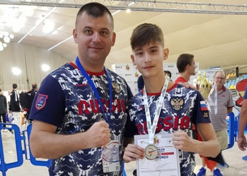 Смолянин – в числе победителей чемпионата Европы по тхэквондо