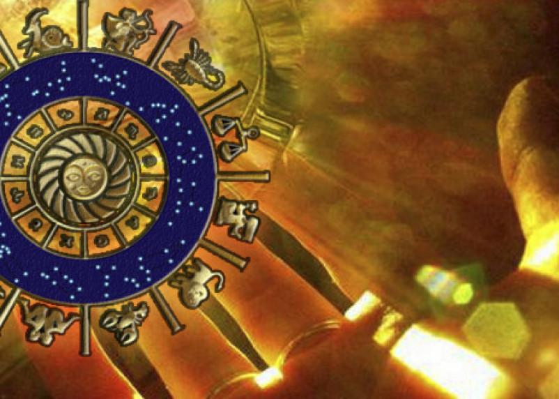 Денежное изобилие. С 9 апреля полоса везения начнется у 3 знаков зодиака