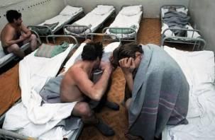 Россияне смогут сдавать своих пьяных гостей в вытрезвитель