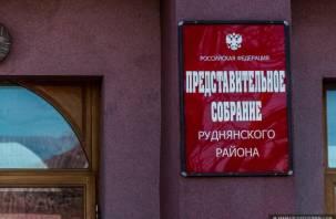 Протеже руднянского главы признали нарушителем антимонопольного законодательства