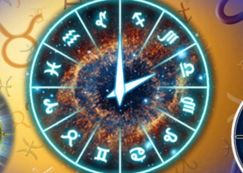 У 3 знаков зодиака кардинально изменится жизнь в конце года. Родятся заново