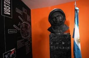 В Аргентине установили бюст Юрия Гагарина