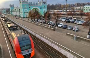 Через Смоленск запустят дополнительные поезда на ноябрьские праздники