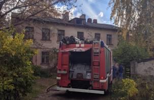 В Смоленске во время пожара спасли двух человек. Мужчину госпитализировали