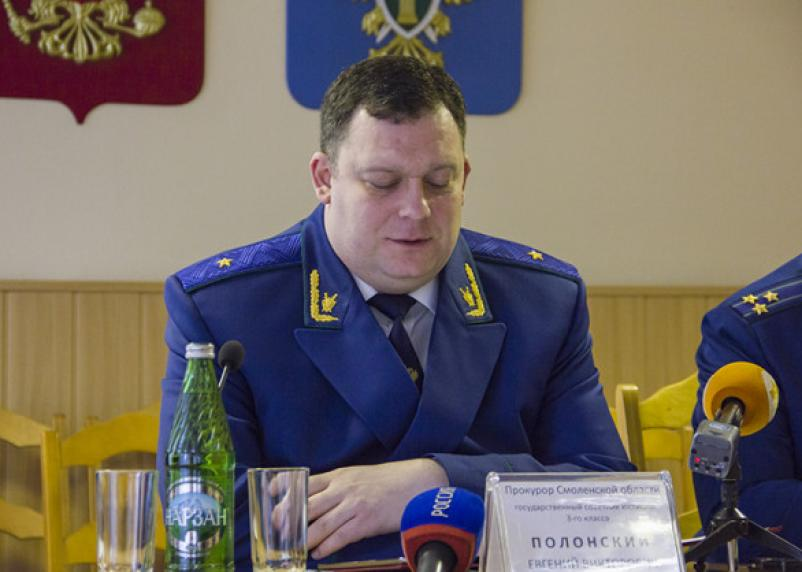 В Смоленском УМВД рассказали о резонансной квартирной краже