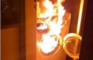 Стиральная машина устроила пожар в смоленской многоэтажке