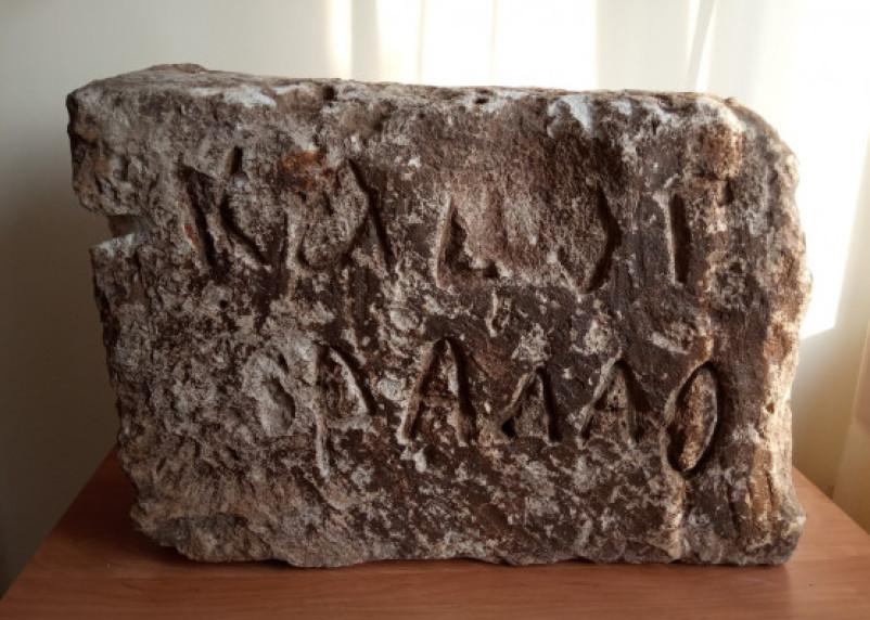 КАБОГРАЛЛО. В Смоленске нашли мифический камень с таинственной надписью