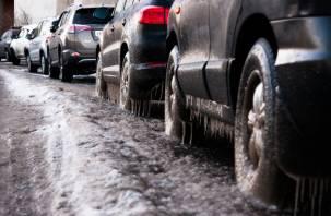ГИБДД предупреждает смолян о неблагоприятных погодных условиях