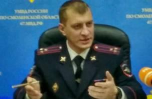 Смоленский уголовный розыск занял первое место по ЦФО