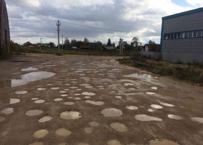 Под Смоленском появилась «лунная» дорога?