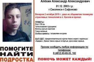 В Смоленске разыскивают пропавшего студента техникума с татуировками на руках