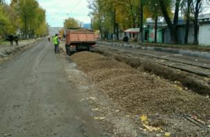 В Смоленске перекопали Трамвайный проезд. Что там сейчас происходит?