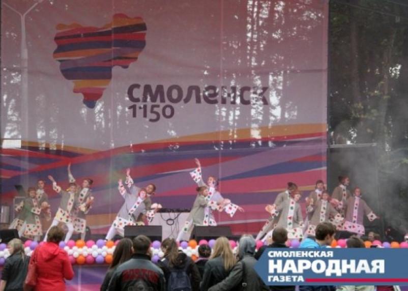 Чиновники предлагают жителям Смоленска перенести дату Дня города